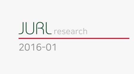 부평 음악·융합도시 조성사업 선진 사례 및 비전수립 연구