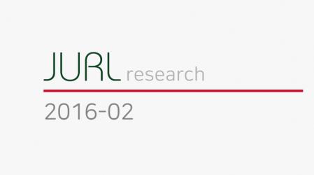 광명재활용타운 조성 전략수립 연구