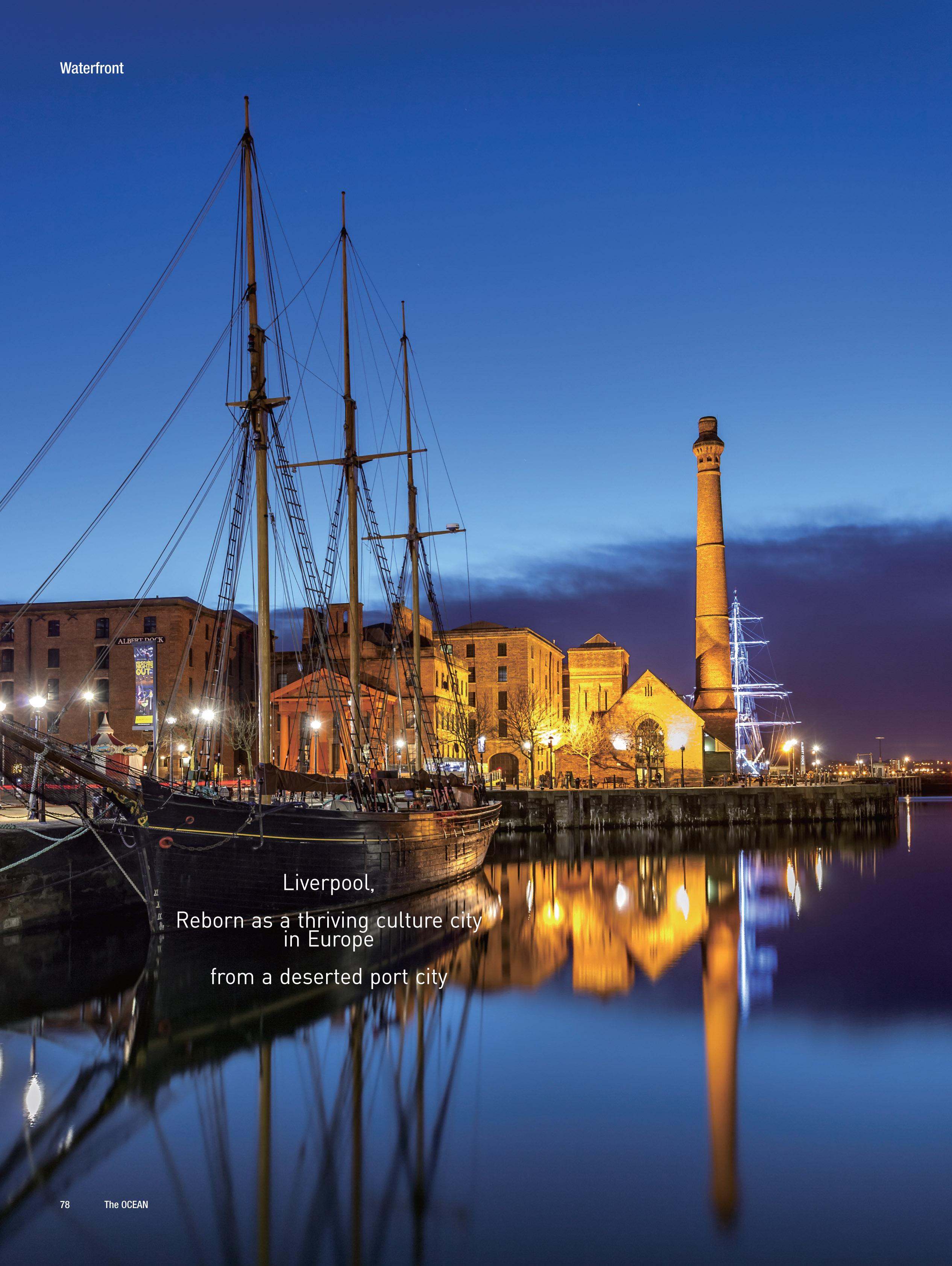 리버풀, 몰락한 항구도시에 유럽의 문화도시로