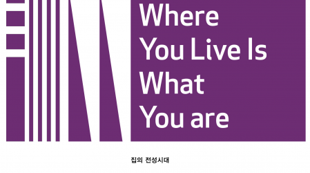 Where you live is what you are