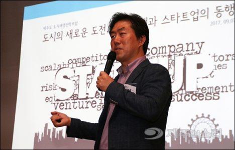 """""""테슬라 성공비결? '사회문제 풀기 위한 고민'"""""""