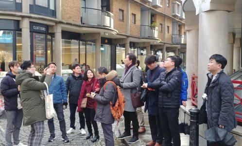 인천도시공사 암스테르담-런던 인사이트 트립
