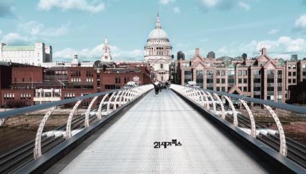 """""""런던에서 만난 도시의 미래"""" 출간 (21세기북스)"""
